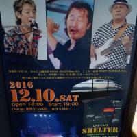 2016年ヲタ活終了