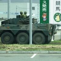 装甲車(道の駅いなかだて)