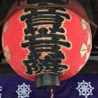 京都ぶらり散歩・・・懐かしの「六角堂」(頂法寺)で「御朱印帳」デビュー!(^^)