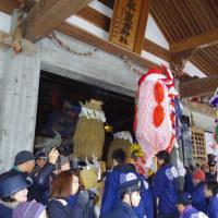 太平山三吉神社・梵天祭