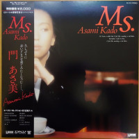 「Ms.」  LP  門あさ美