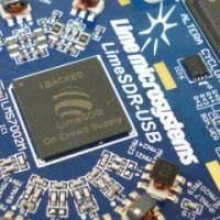 LimeSDRの動作確認