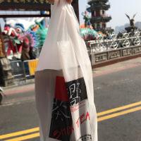 台湾一周 一人旅  ☆*. 35