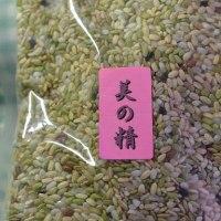 ダイエット用玄米 美の精(ブレンド米)