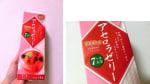業務スーパー ~アセロラゼリー & レアチーズケーキ~