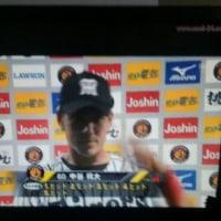 【阪神】西武にサヨナラ勝ち!