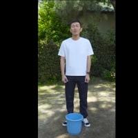 【悲劇】とある男性が氷水をかぶる「アイスバケツチャレンジ」に挑戦した結果→