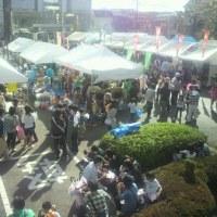 相模原市市民桜祭り!