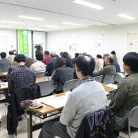 京王線地下化実現訴訟 裁判報告会の報告
