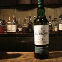 BAR ZEROの酒 「シングルモルトスコッチウイスキー」(ラフロイグ15年200周年記念)