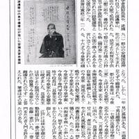 松宮輝明・戊辰戦争の激戦地を行く(10)