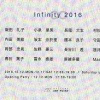 Infinity2016