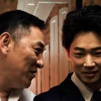 映画「日本で一番悪い奴ら」綾野剛