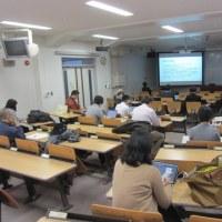 政策のための科学研究交流会