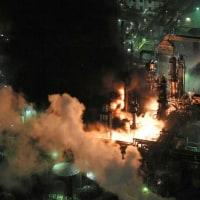 石油工場で火災爆発の恐れ、1281世帯に避難指示