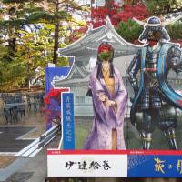 ふるさと宮城 -仙台市・顔出しパネル-