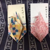 折鶴のぽち袋