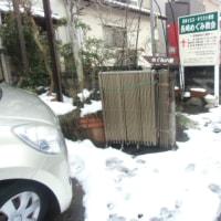 大雪のことも夢のまた夢~★