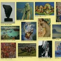 第17回日本・フランス2016現代美術世界展