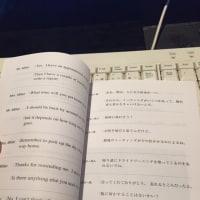 レッツトライ!!恋の海外留学スピードラーニング
