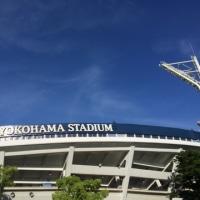 イェイ5 横浜スタジアム!