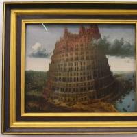 東京都美術館「バベルの塔」展の感想(2)