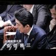 安部首相の責任の取り方を教授。「澤藤統一郎の憲法日記」2017.07.25より