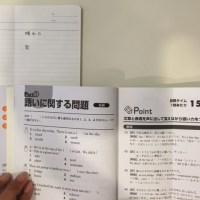 英検勉強のやり方♪