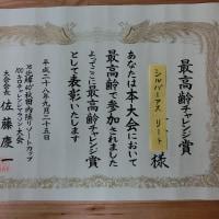 2016秋田100km大会、最高齢チャレンジ賞受賞したが・・・・・。