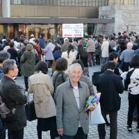 大阪の年末の風物詩として定着した「一万人の第九」、今日はリハーサル。