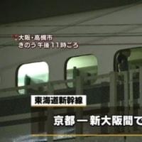 新幹線立ち往生、一時15本まで拡大し、博多まで広がった。