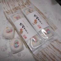 金沢百万石まつり期間限定販売の「珠姫てまり」・・・買ってきました。可愛い!