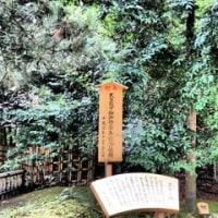 寒川神社へ