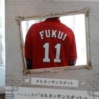 さっきー的2017Soul Renaissance広島公演レポ1