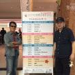 8/27(日)福山ビッグローズのイベントに海風が登場します!