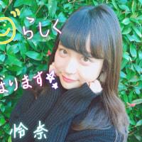 芦田愛菜とか、深川麻衣(乃木坂46)とか、有村架純とか・・・いろいろな人に似ていますが・・・・