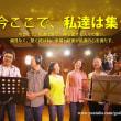 全能神教会いのちの経験の讃美歌MV「今ここで、私達は集う」