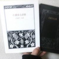 12月~本棚で待っている本たち☆彡