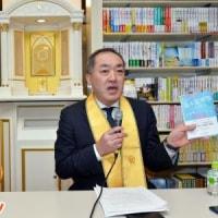 清水富美加さん、芸能活動 引退ではない - 幸福の科学に出家した理由  2017.02.12