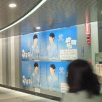「私、渋谷にいるよ〜☆」