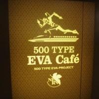 エバカフェという喫茶店を博多駅で見た
