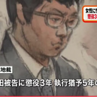 女性に集団暴行、医学生に執行猶予付き判決(千葉大医学部)