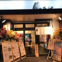 【千葉ラーメン最新】千葉県船橋に初上陸、春雨を使ったグルテンフリースタイルの牛白湯、新店「牛そばまるは」にて!