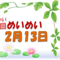 教室 風景 (きょうしつ ふうけい) [2017/02/06]