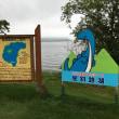 阿寒湖の魅力にメロメロ