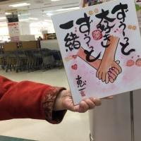 『手作りマルシェ春夏秋冬の2日間』
