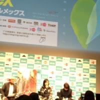『恋物語』(2015)@東京フィルメックス