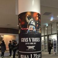 「Guns N' Roses Not in This Lifetime world tour」