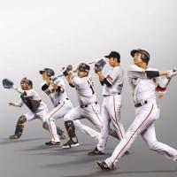 【5/26~】東京ドーム巨人戦「レジェンズシート」観戦プラン ≪プロ野球OB解説&