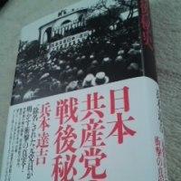 戦後左翼史 その38 1953年 スターリン死去 徳田球一北京で客死